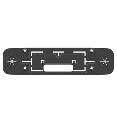 Monitor Audio SBS Soundbar Bracket for SB-2, SB-3 & SB-4